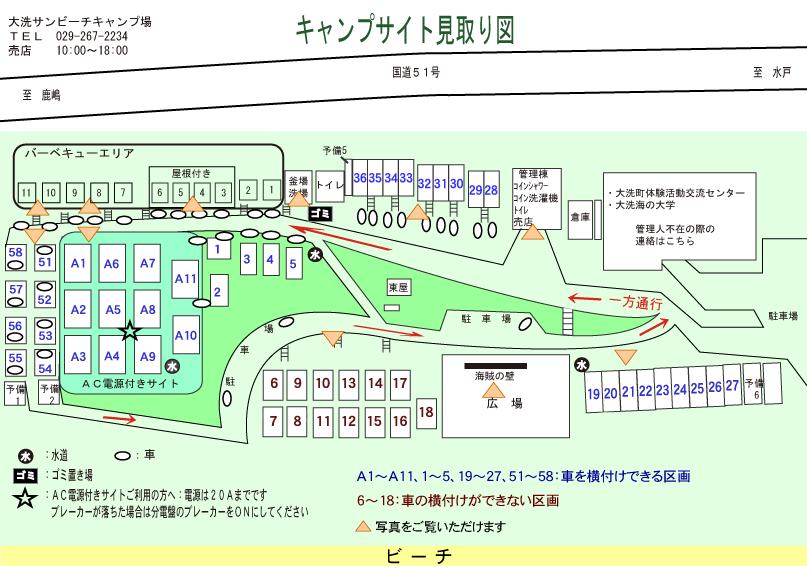 大洗サンビーチキャンプmap