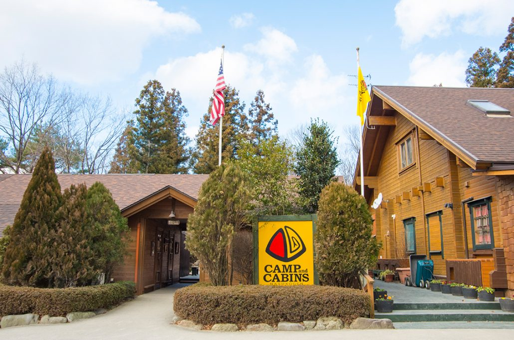 camp and cabins 正面